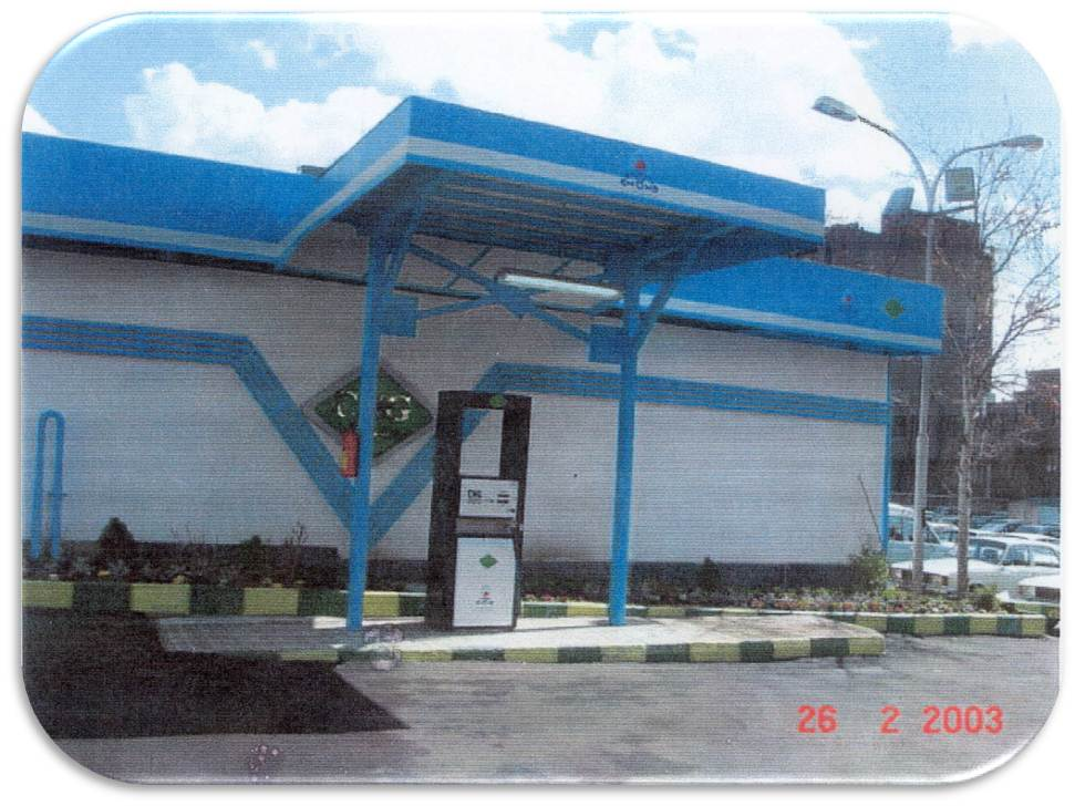 e2- cng station